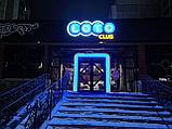 Две вывески Loto club + Диодная Арка г. Костанай, фото 5