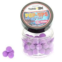 Поп-апы TURBO 12mm (669105=фиолетовый, мидия - 40 шт)