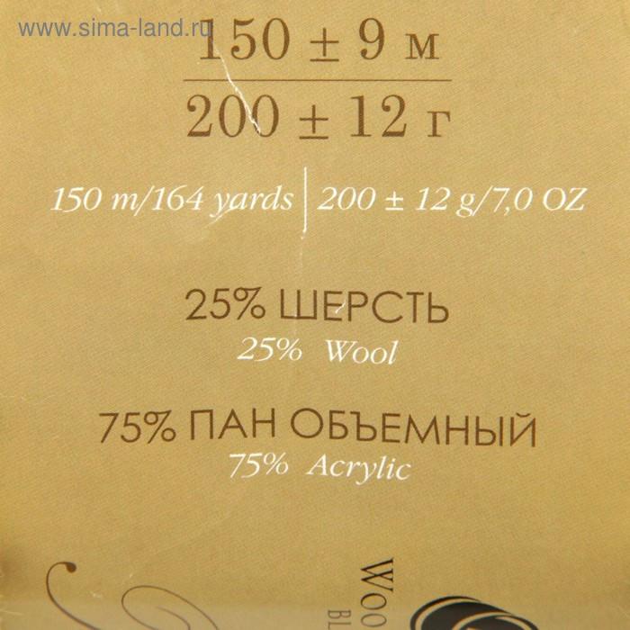 """Пряжа """"Осенняя"""" 25% шерсть, 75% ПАН 150м/200гр (53-Св.желтый) - фото 3"""