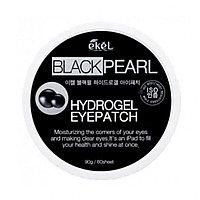 Гидрогелевые патчи с черной жемчужиной Ekel Hydrogel Eye Patch Black Pearl 60 шт
