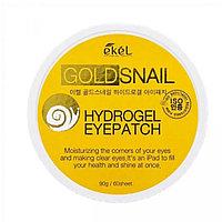 Гидрогелевые патчи для глаз с золотом и муцином улитки Ekel  Gold Snail Hydrogel Eye Patch (60)