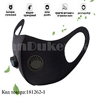 Многоразовая маска с защитой от холода и пыли с 2 респираторами Fashion mask черная