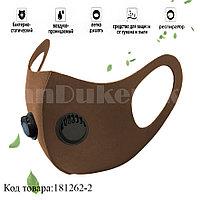 Многоразовая маска с защитой от холода и пыли с 2 респираторами Fashion mask коричневая