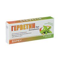 Герветин 3 мг №20 паст.