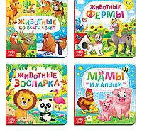 Книги картонные набор «Животные», 4 шт., по 10 стр., фото 1