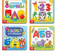 Книги картонные набор «Азбука и счёт», 4 шт., по 10 стр., фото 1