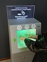 Бесконтактный дезинфектор для рук с датчиком измерения температуры Санитайзер