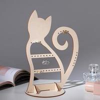 Подставка для украшений 'Котик' 23*17*0,3, толщина 3мм, цвет бежевый