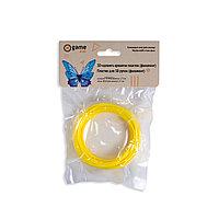 Пластик для 3D ручки (филамент-нить), X Game kids, PLA-YellowGitD-10, PLA пластик, Диаметр 1,75 мм