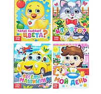 Книги с глазками картонные набор «Изучаем всё вокруг», 4 шт. по 10 стр., фото 1