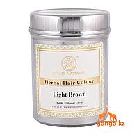 Хна для волос Светло-коричневая натуральная 100% (Herbal Hair Color Light Brown KHADI), 150 гр.