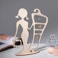 Подставка для украшений 'Девушка с вешалкой' 20*10, толщина 3 мм, цвет бежевый