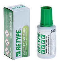 Корректирующая жидкость RETYPE 20ml