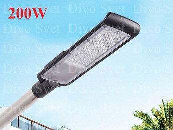 Светодиодный светильник 200w (СТАНДАРТ СЕРИЯ) консольный, фонарь уличный, много диодный. Светильники 200 Ватт