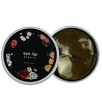 Патчи с черным жемчугом гидрогелевые  Eyenlip Black Pearl Hydrogel Eye Patch 60 шт