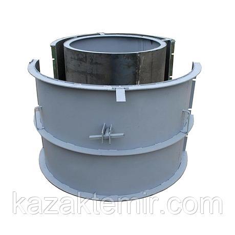 КС 10.9 форма разборная (3 мм), фото 2
