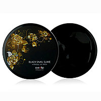 Патчи с муцином черной улитки гидрогелевые Eyenlip Black Snail Slime Hydrogel Eye Patch 60 шт