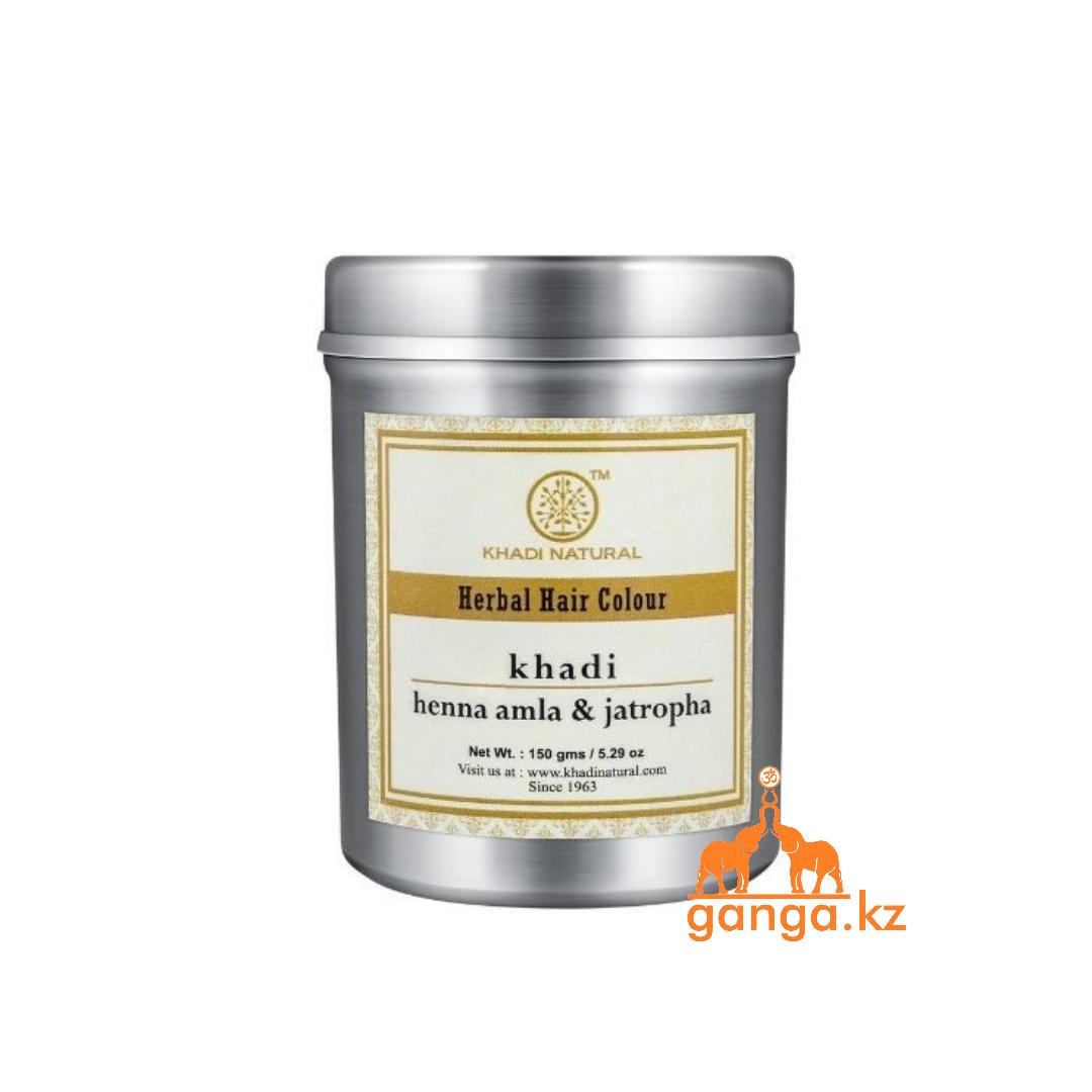 Хна, Амла и Ятрофа для окрашивания волос натуральная (Herbal Hair Color Henna, Amla & Jatropha KHADI), 150 гр.