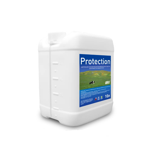 PROTECTION LAC
