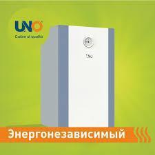 UNO напольные газовые котлы