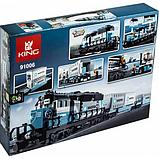 Конструктор Аналог лего Lego Creator 10219 King 91006  Lepin 21006 Товарный поезд Майорск, фото 2