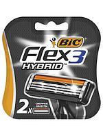 BIC Flex 3 Hybrid (2 кассеты) запаски к бритвенному станку