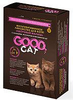 Для котят, мультивитаминное лакомство Good Cat