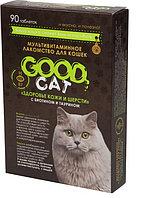 Здоровье кожи и шерсти, мультивитаминное лакомство Good Cat