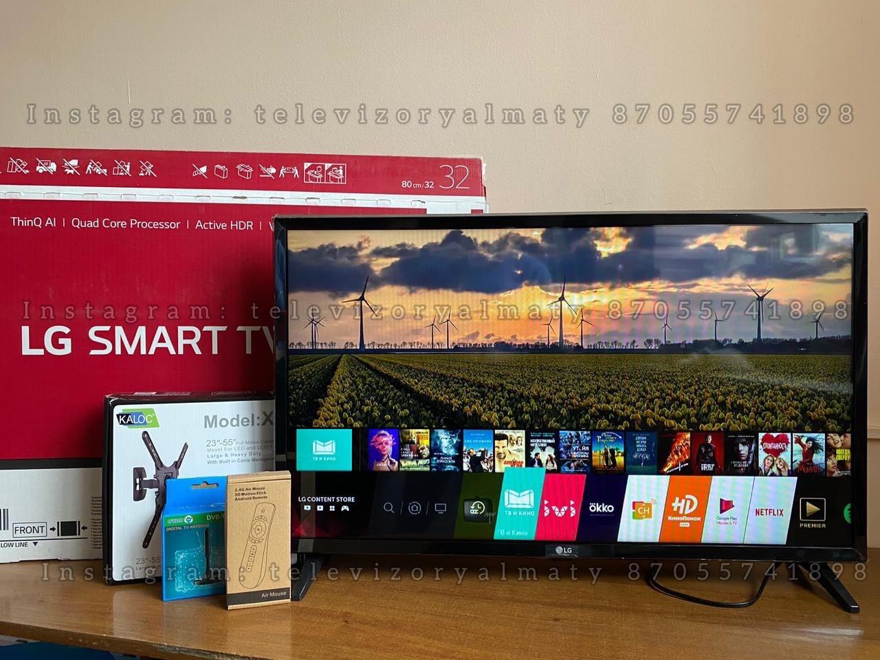 Телевизор LED TV LG Smart tv 32 диагональ 32LM570BPLA - фото 1