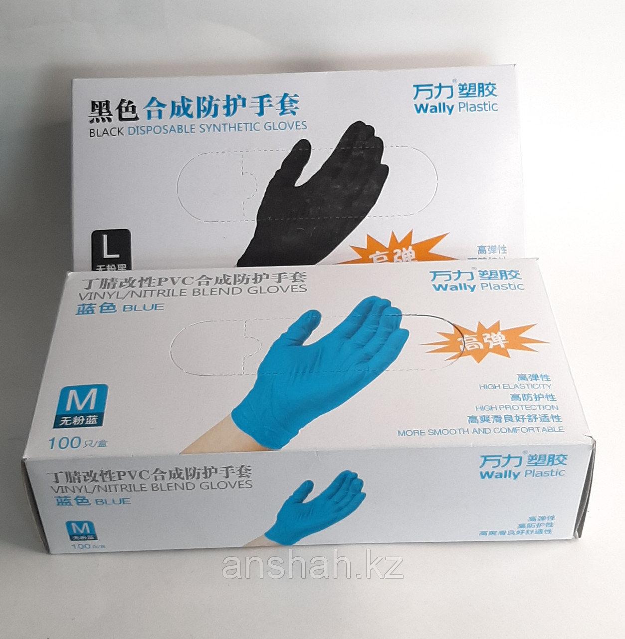 Перчатки Нитрил-Винил Wally Plastik 50 пар черный