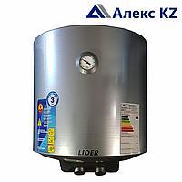 Электрический водонагреватель L WH 1,5 50 литров silver