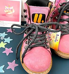 Ботинки тимбы бренд Minican Турция Розовый, 26