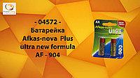 Батарейки Afkas-nova Plus ultra new formula AF - 904