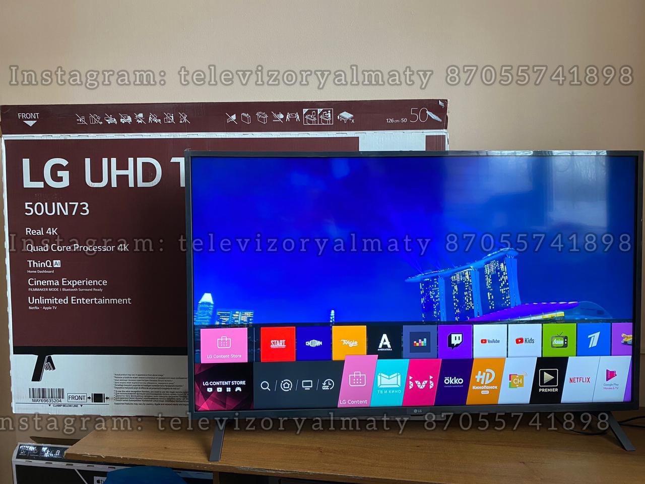 Телевизор LED UED TV LG Smart tv 50 диагональ 50UN73506LB - фото 1