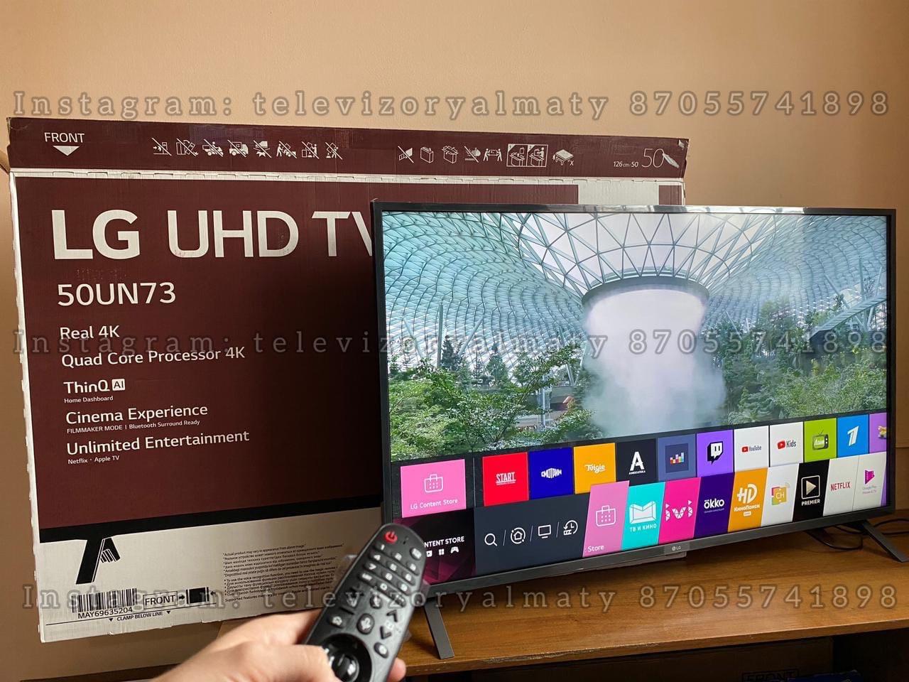 Телевизор LED UED TV LG Smart tv 50 диагональ 50UN73506LB - фото 3