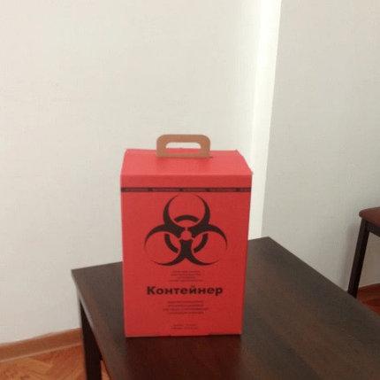 Контейнер картонный для сбора медицинских отходов на 5 л класс В, фото 2