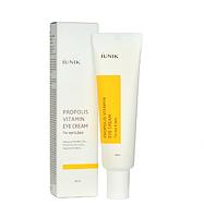 Крем для век с прополисом и облепихой iUnik Propolis Vitamin Eye Cream