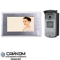 Видеодомофон V70C-ID, ЖК-монитор 7 дюймов, 800 х 480p