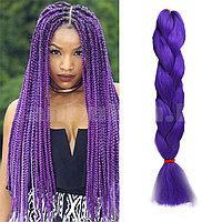 Канекалон накладные волосы одноцветные 60 см фиолетовый A35