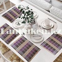 Салфетки сервировочные под тарелки набор 4 в 1 из бамбука плетеные фиолетовая коричневая бежевая