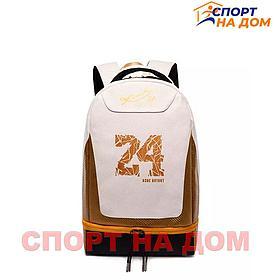 Городской рюкзак KOBE BRYANT (цвет бело-золотой)