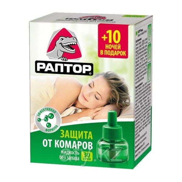 Жидкость от комаров 30 ночей