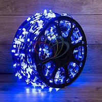 """Уличная световая гирлянда """"Клип-лайт"""" - 100 метров, 660 лампочек, синий свет, постоянное свечение"""