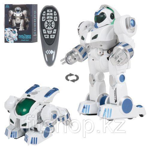 Радиоуправляемый складывающийся умный робот Смарти  серии Пультовод
