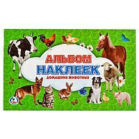 Альбом многоразовых наклеек «Домашние животные»