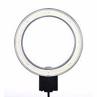 Кольцевой светодиодный источник света CN-R640 + Сумка