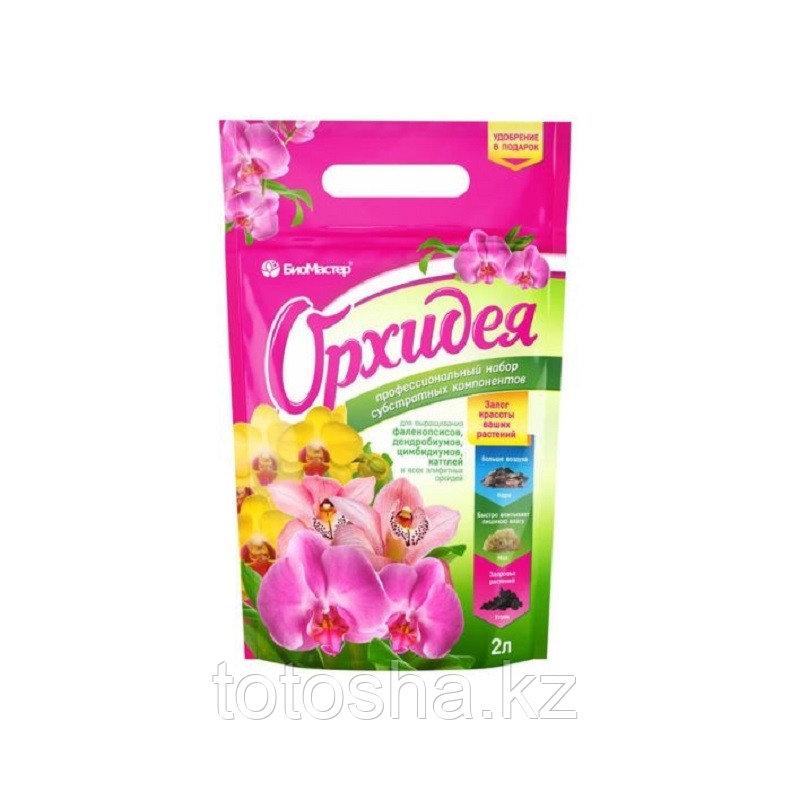 Удобрение Орхидея, набор компонентов 2л + комплексное удобрение 5мл , БиоМастер