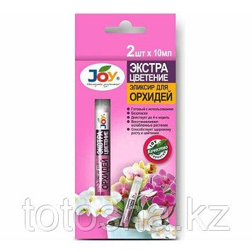 Удобрение для орхидей Экстра цветение JOY амп. 10мл х 2шт