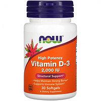 Now Foods, высокоактивный витамин D3, 50 мкг (2000 МЕ), 30 капсул