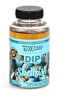 Дип TEXX Carp 200ml (XX113=Shellfish)